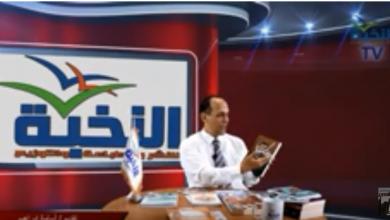 """Photo of كلام يهمك """"حلقة3"""""""