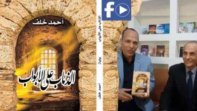 Photo of «النخبة» تعتزم إصدار الأعمال الكاملة لرائد القصة العراقية