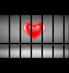 أسوار القلب