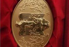 Photo of تعرَّف على الفائزين بـ «جوائز الدولة التقديرية»