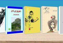 Photo of إبداعات «هاشم محمود» لتمجيد الكفاح الإرتري