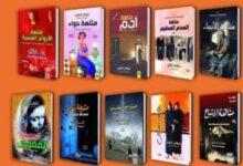 Photo of «المتاهات» انعطافة جديدة في معالم الرواية العربية